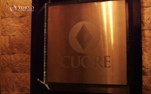 cuore-thub