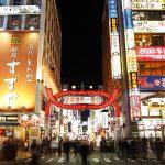 歌舞伎町のキャバクラってどんなお店があるの?