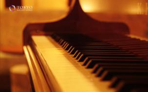 piano-thub